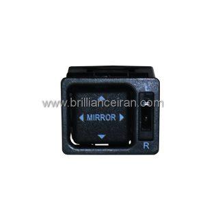 کلید تنظیم آینه برلیانس H320